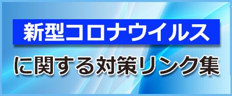 Hakata Press